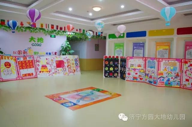幼儿园新年创意手工画_幼儿园喜迎2019新年手工画